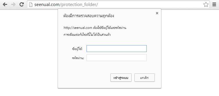 protect_htaccess