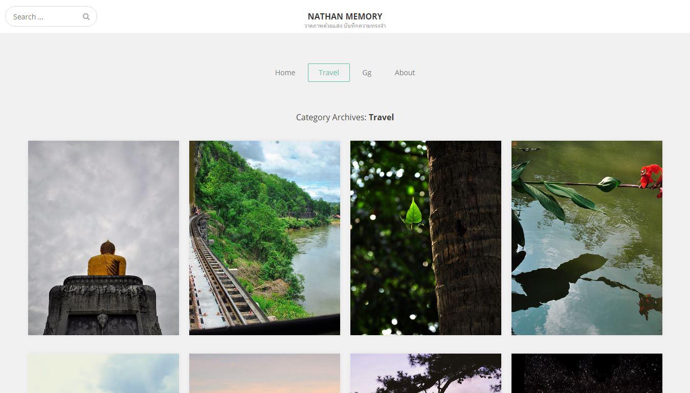 nathan_memory