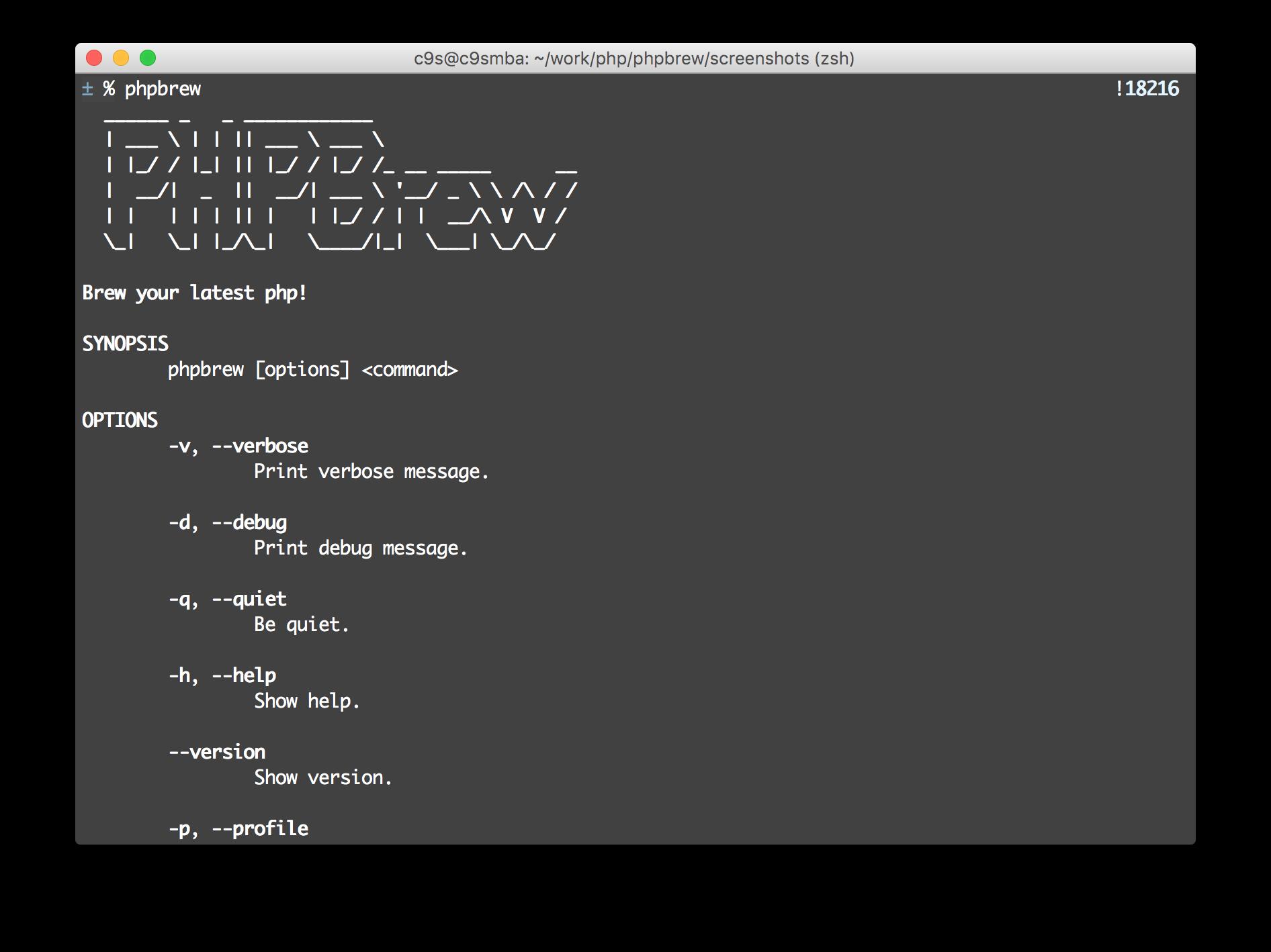 Install PHP 5.3 ลงใน Ubuntu 14.04